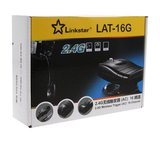 Linkstar Radio Trigger Set LAT-16G_