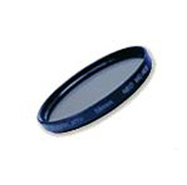 Marumi Grijs Filter ND4x 49 mm
