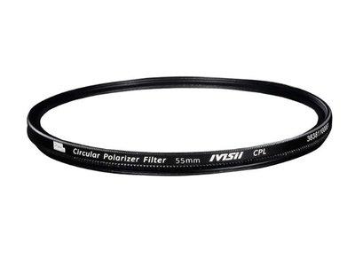 Pixel Circ.Pola Filter 55 mm